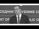 Beogradski Sindikat - Welcome to Srbija (Visual Video)
