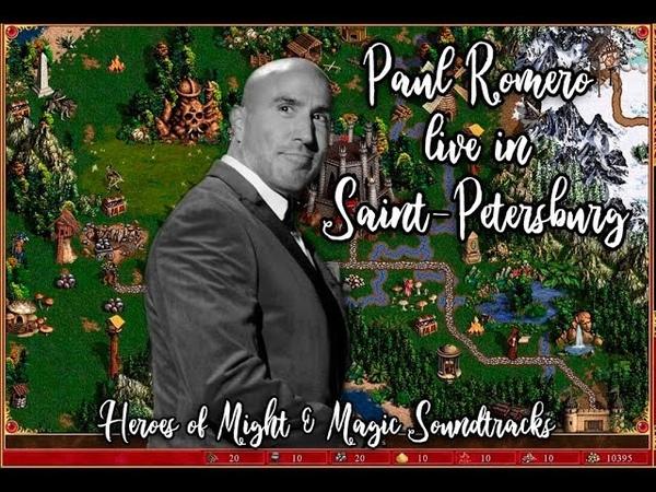 Paul Romero live in St Petersburg Heroes of Might Magic 3 soundtracks