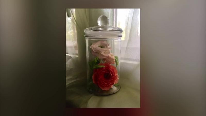 Вазочка с цветами