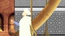 Азур и Азмар (2006) Мультфильм
