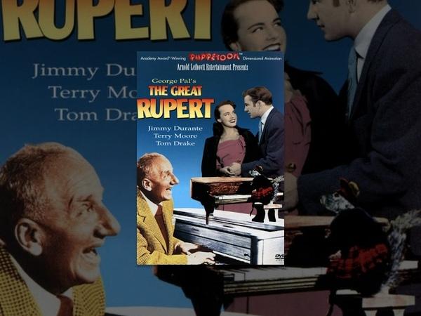 Великий Руперт (1950) фильм
