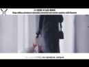 [KARAOKE] Yoon Jong Shin, Minseo - Yes (рус. саб)