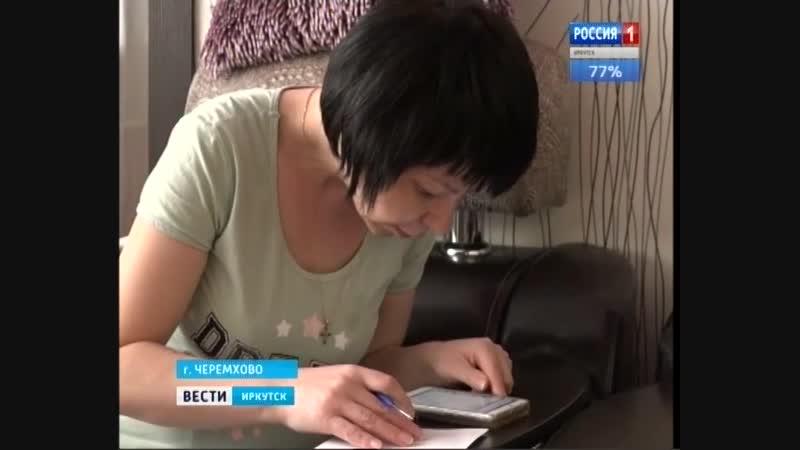 Трёхлетнему Владику Шестакову из Черемхово срочно нужна помощь. У ребёнка рак