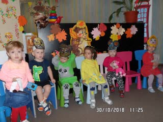 Праздник Осени в группе