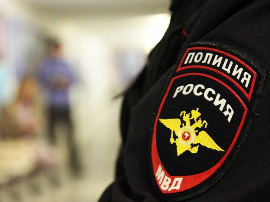 В Калининграде полицейские украли у ребенка 200 рублей