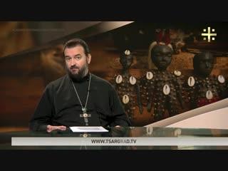 Андрей Ткачёв - Святая правда: Язычники XXI века