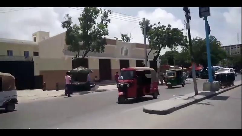 ТРИ МИНУТЫ В Могадишо Somalia مقديش