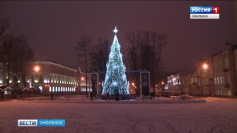 Главная площадь Смоленска готова к новогодним праздникам