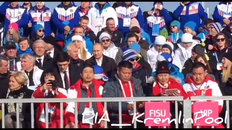 Путин приехал поболеть за россиян-лыжников
