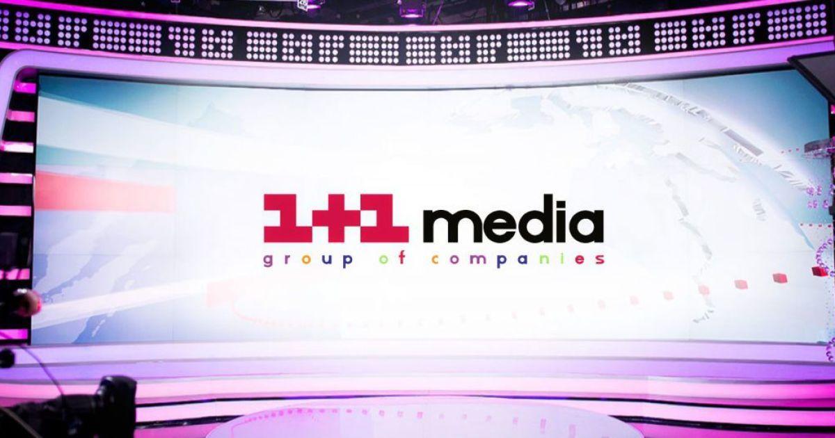 """Гендиректор """"1+1 медиа"""" хочет подать в суд на Порошенко за давление на СМИ"""