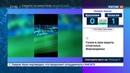 Новости на Россия 24 • Лучший вратарь детско-юношеской футбольной лиги Украины объявлен сепаратистом и предателем