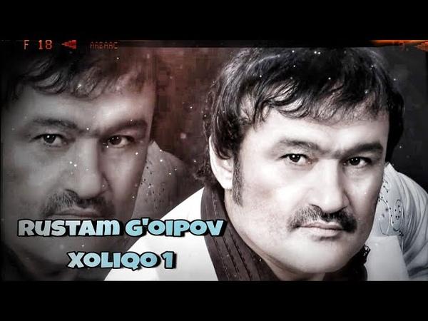 Rustam G'oipov - Xoliqo 1 | Рустам Гоипов - Холиқо 1 (Qo`shiq premyerasi 2018)