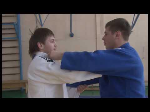 Тула Презентация команды дзюдоистов