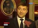 Вести (Россия-1,18.03.2014) Специальный выпуск