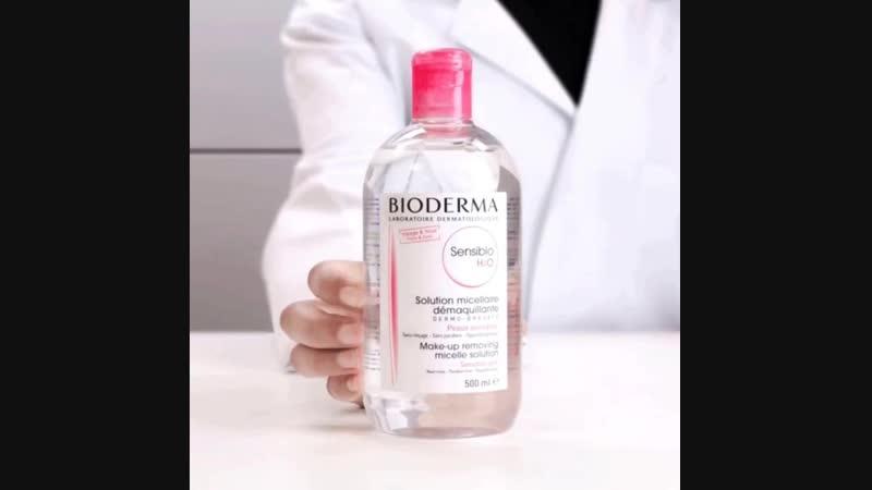 Мицелловый раствор Bioderma Sensibio H20