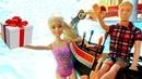 День Рождения Кена в Аквапарке - Сюрприз от куклы Барби