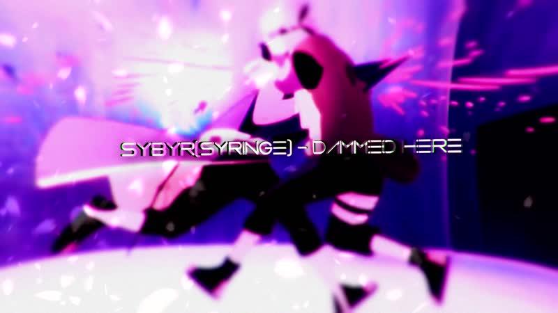 Sybyr (fka Syringe) - Dammed Here (Slowed solo version)
