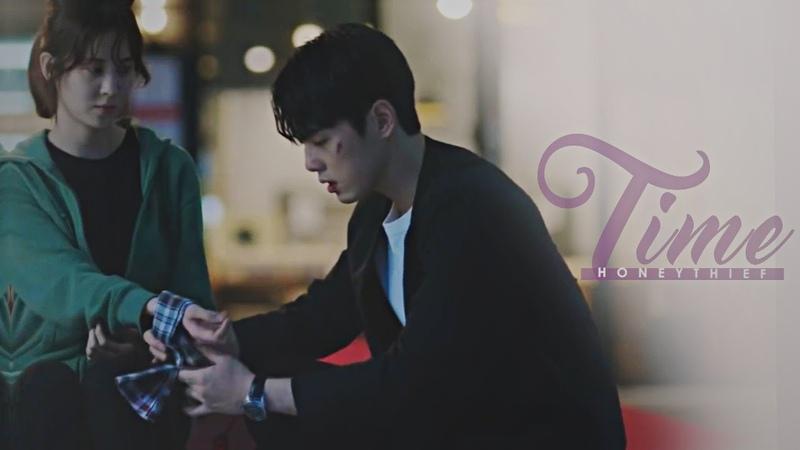 ► seo hyun x jung hyun ✖ honeythief [ time ] MV