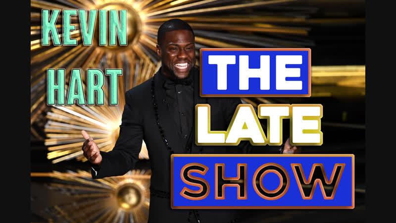 Кевин Харт пробует шутки, заготовленные под церемонию вручения премии Оскар
