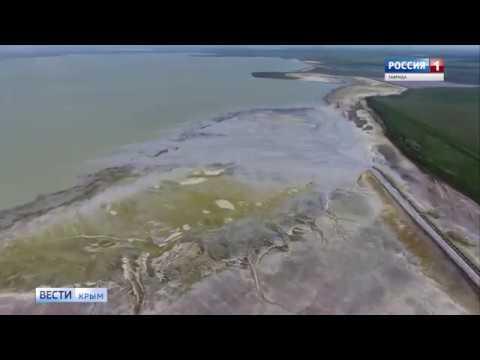 В Армянске обсудили ситуацию с кислотонакопителем