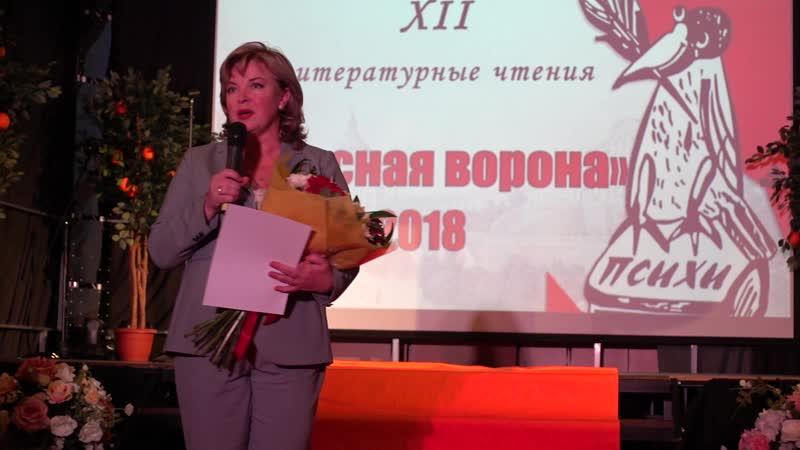 Ирина Косовских. Руководитель студии Встеча с ччудом