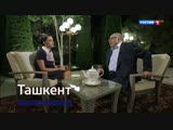 Алишер Усманов. Действующие лица с Наилей Аскер-заде