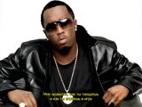 P. Diddy feat. Christina Aguilera - Tell Me (RUS)
