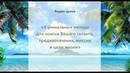 4 метода. Предназначение 1 урок