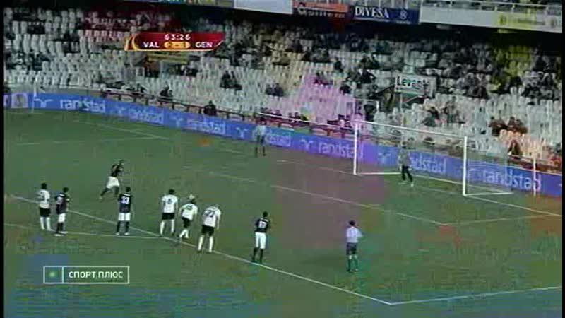 286 EL-2009/2010 Valencia CF - Genoa CFC 3:2 (01.10.2009) HL