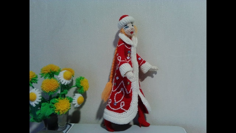 Снегурочка ч 5 Snegurochka p 5 Amigurumi Crochet Вязаные игрушки Вяжем вместе