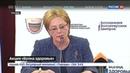 Новости на Россия 24 Волна здоровья лучшие врачи страны готовы помочь всем желающим