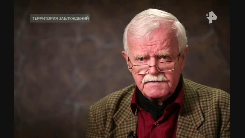 Территория заблуждений с Игорем Прокопенко (19/01/2019)