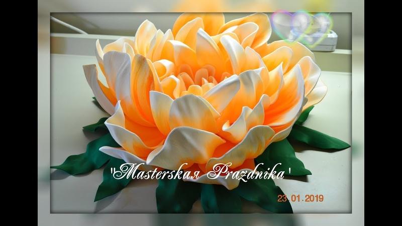 Бесплатный мастер класс ночник Пион в цветочном кашпо часть 1 цветок