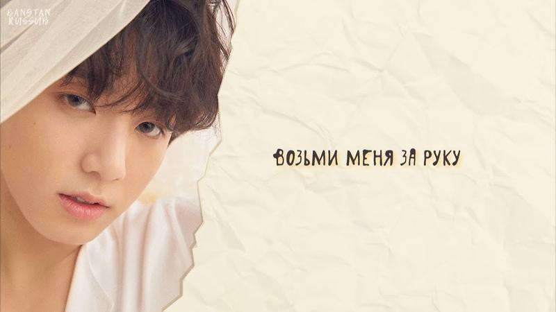 26 мая 2018 г RUS SUB BTS Love Maze