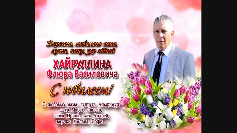 13 01 19 Хайруллина