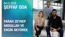 Farah Zeynep Abdullah ve Engin Akyürek Şeffaf Oda'ya konuk oldu 04 11 2018 Pazar