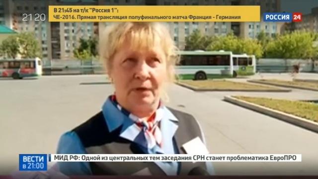 Новости на Россия 24 • Агрессивные зайцы провоцируют контролеров и выкладывают видео в Интернет