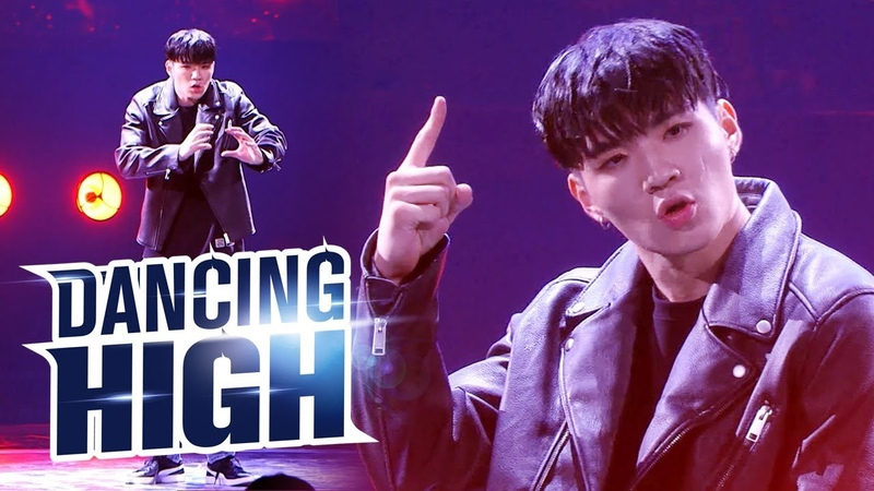 Team Gi Kwang - Red Sun Dance Cover [Dancing High Ep 6]