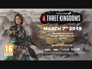 Total War - Three Kingdoms - Zheng