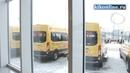 Новые автобусы для школьников
