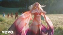 Katy Perry Never Really Over Official