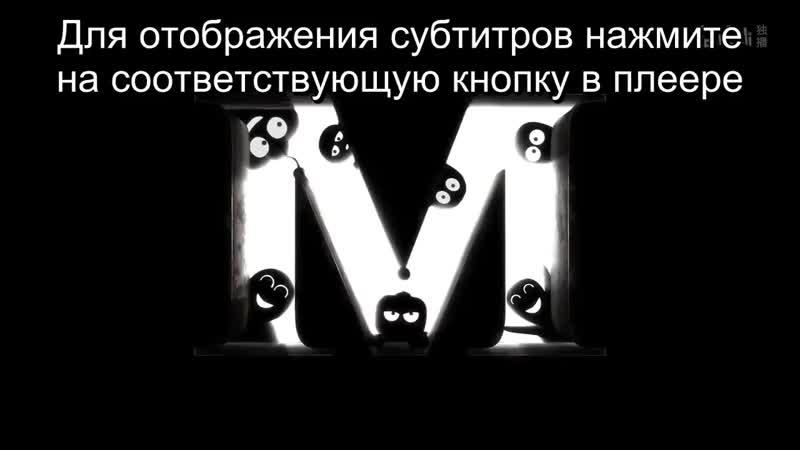 У нашего брата-наставника в голове дыра 1 эпизод - rus sub (CC)