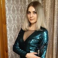Анастасия Вахитова