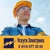 Услуги электрика и сантехника Владивосток