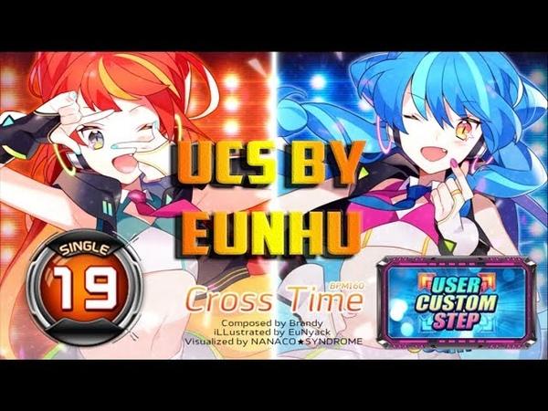 Cross Time S19 | UCS by EUNHU ✔