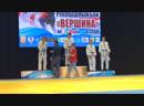 Курск, всероссийские соревнования по рукопашному бою