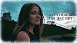 Oxxxymiron - ГДЕ НАС НЕТ (Полноценный клип)