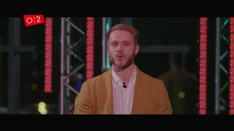 BeatON на телеканале О!2 ТВ
