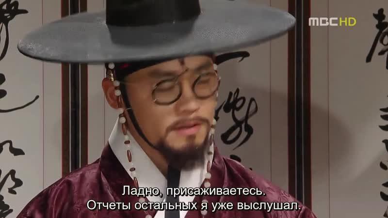 (74 серия) Ли Сан - Король Чончжо Yi San - King Jeong Jo 이산-정조대왕 李祘-正祖大王 李算
