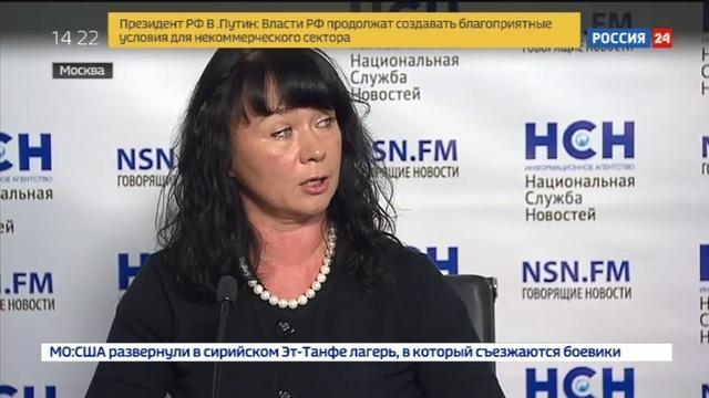 Новости на Россия 24 • Пресс-секретарь жены Джигарханян рассказала, как театром Джигарханяна управляет его друг
